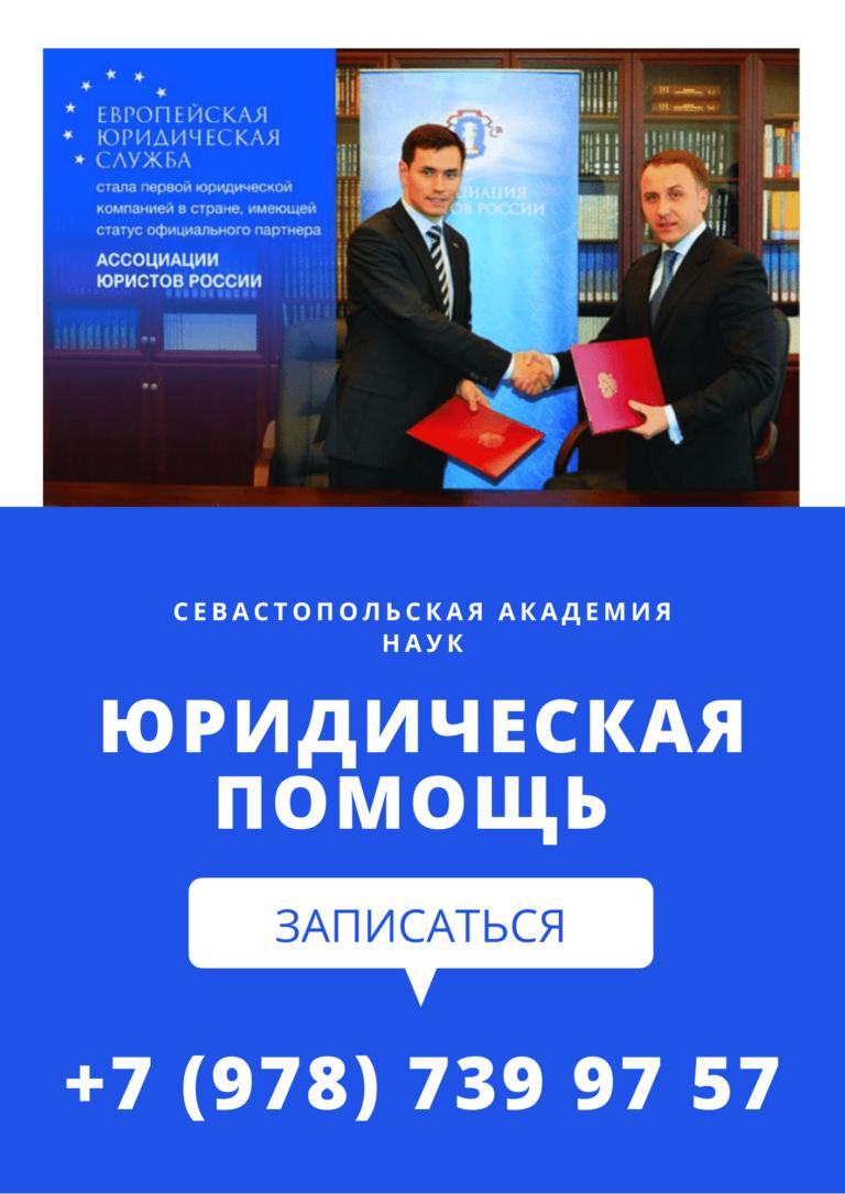 Информация по проекту УРП